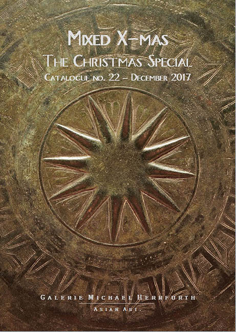 Christmas Special 2017 - Catalogue no. 22