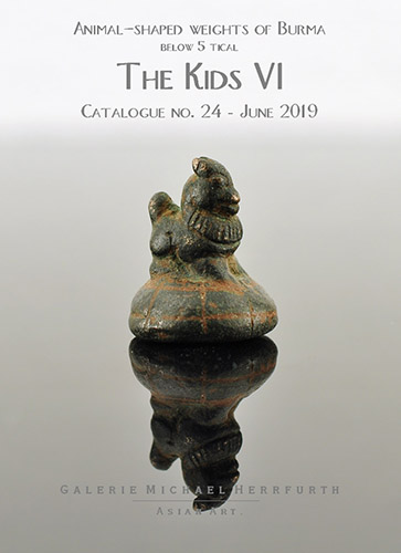 The Kids VI - catalogue no. 24