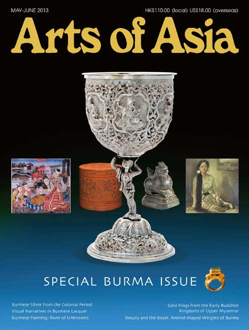 SPECIAL BURMA ISSUE