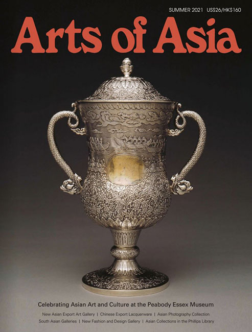 Arts of Asia - Summer Issue 2021