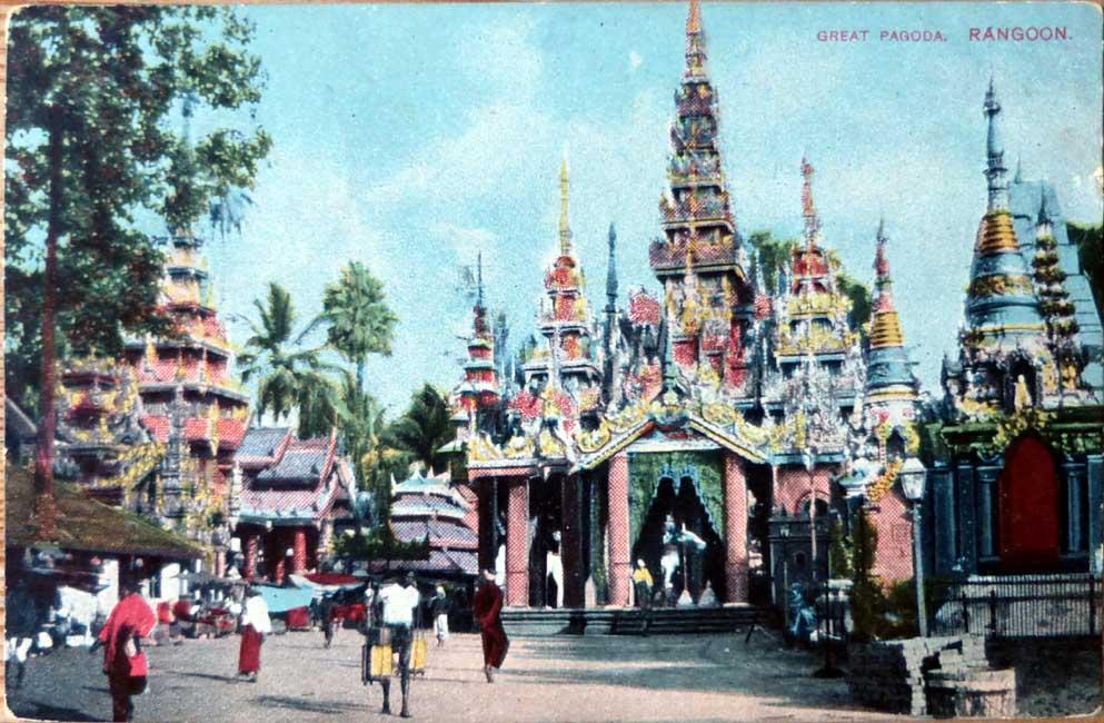 Burma postcard